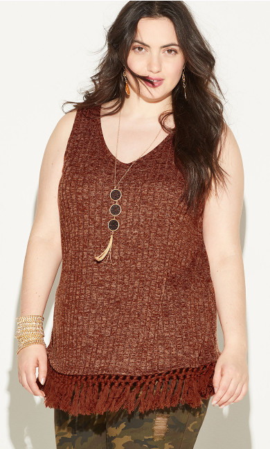 Marled Fringe Necklace Sweater Tank - brown