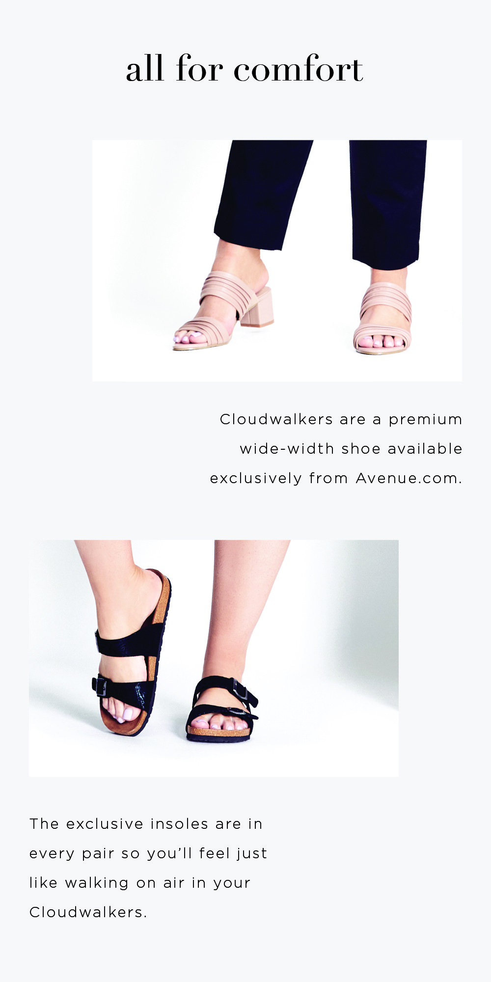 Shop Cloudwalkers